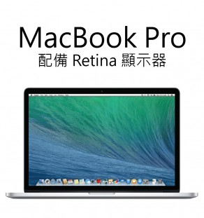 icon-apple_MacBook Pro R
