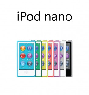 icon-apple_iPod nano